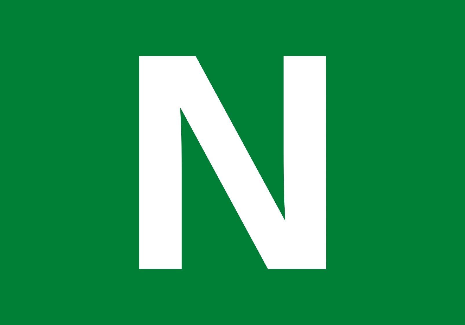 NEMZETI AUDIOVIZUÁLIS ARCHÍVUM (NAVA)