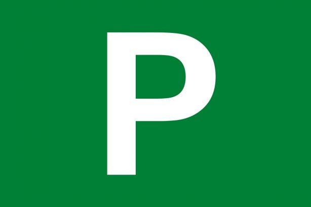 PANNON DIGITÁLIS EGYESÜLET ARCHÍVUM (PANDEA)